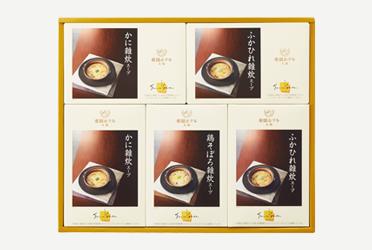 帝国ホテル大阪 雑炊スープセット (IHZ-30)