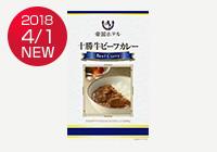 item1503_NEW