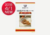 item1507_NEW