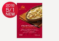 item1516_NEW