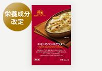 item1516_shohin_l_m