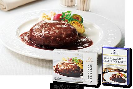 2_item1896_shohin_d